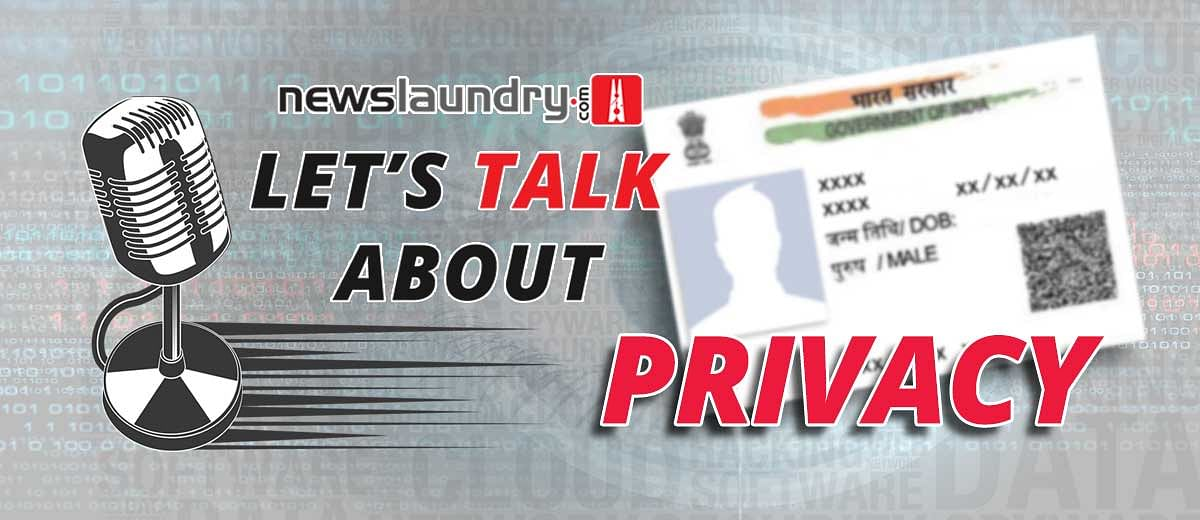 Let's Talk About: Privacy