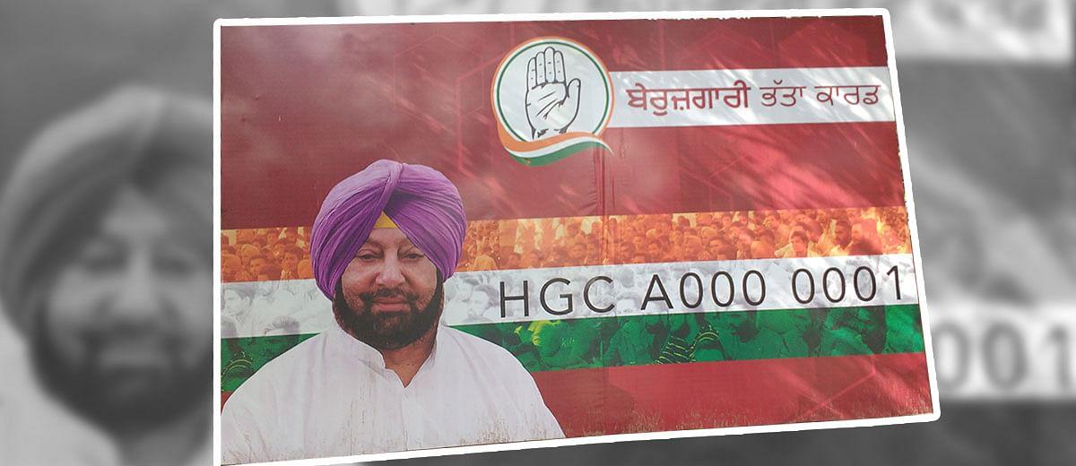 Punjab: the bright spot on Congress' dark sky