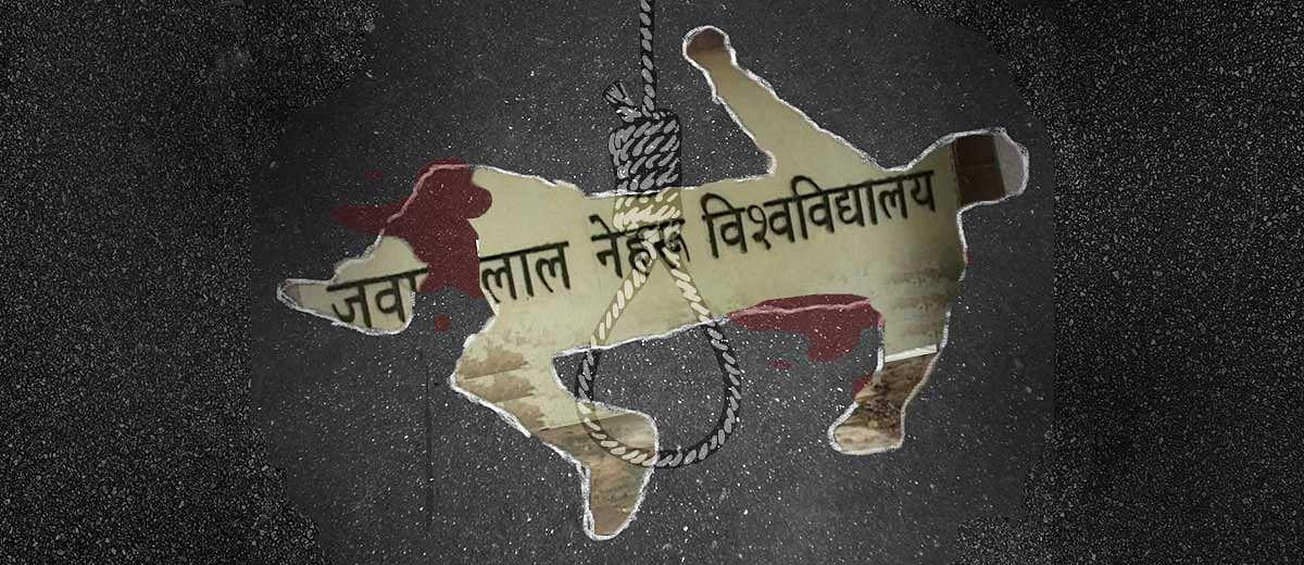 JNU Scholar Spoke Of Discrimination, But Are We Listening?