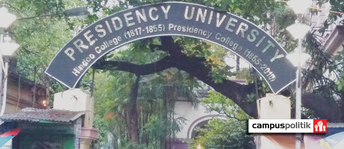 Presidency University: Two faculty members barred from entering campus