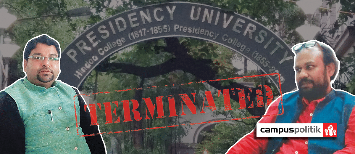 Presidency University terminates two members of faculty for supposed 'unsatisfactory performance'
