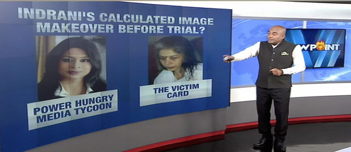 For Bhupendra Chaubey, the Byculla Jail murder was only about Indrani Mukerjea