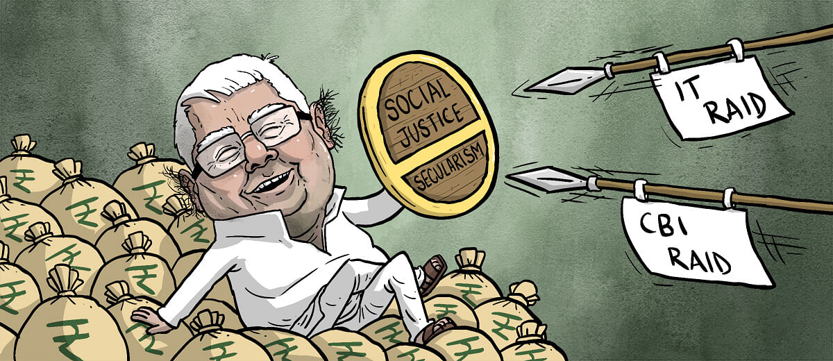 The lost decade-what the youth of the 1990s know about Lalu
