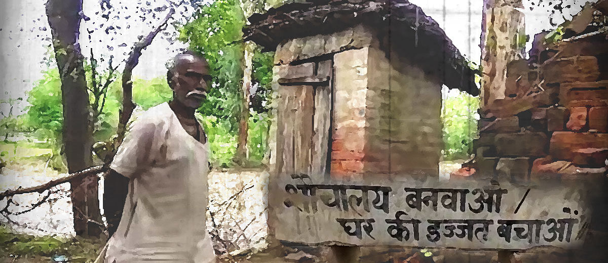 A Swachh Bharat failure: An overdose of ODFs but people still use the fields for a loo