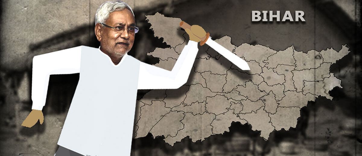 Nitish's tyag is actually called opportunism