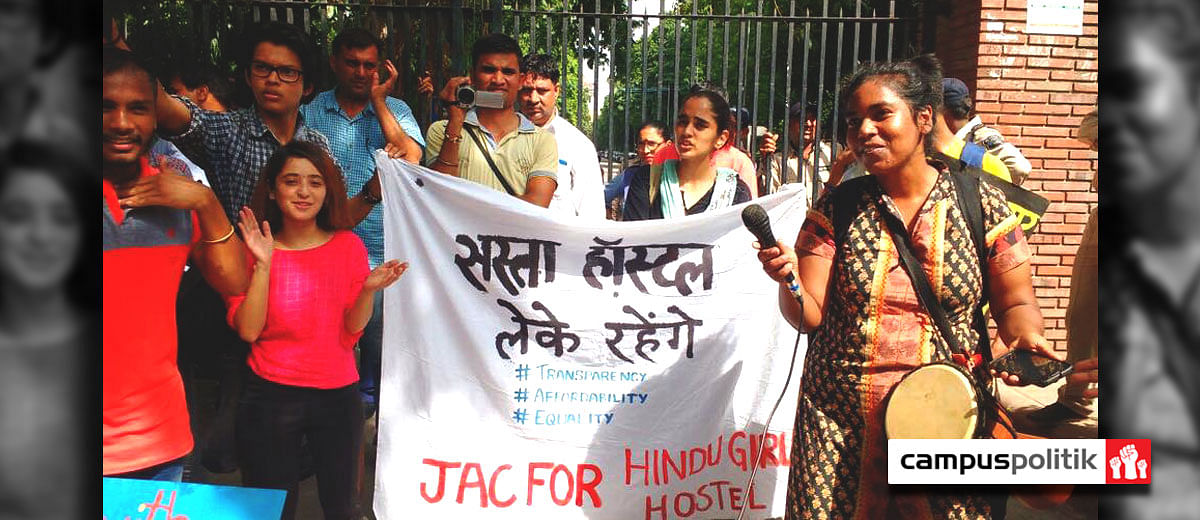 DU students rise in solidarity with Hindu College