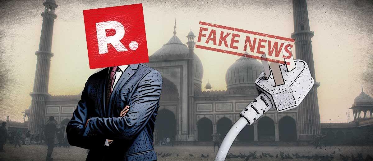 Fake news on Jama Masjid's electricity bill starts on social media, Republic TV takes over