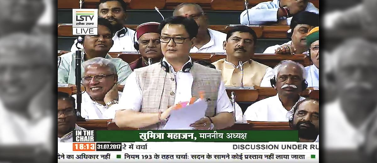 That Parliament debate on mob lynching was an absolute waste of time