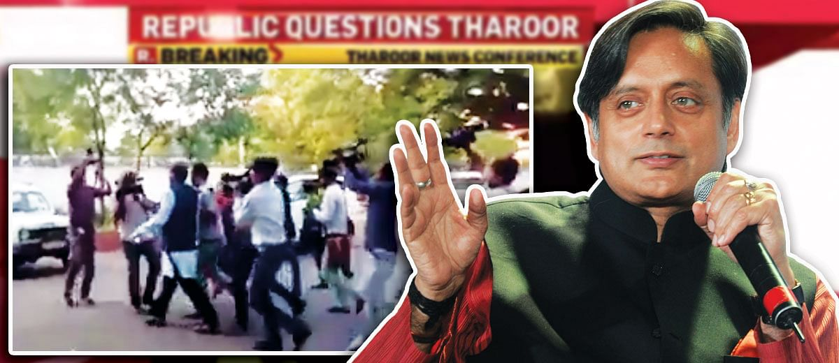 """Why are you running away like a coward,"" Republic TV reporters ask Shashi Tharoor"