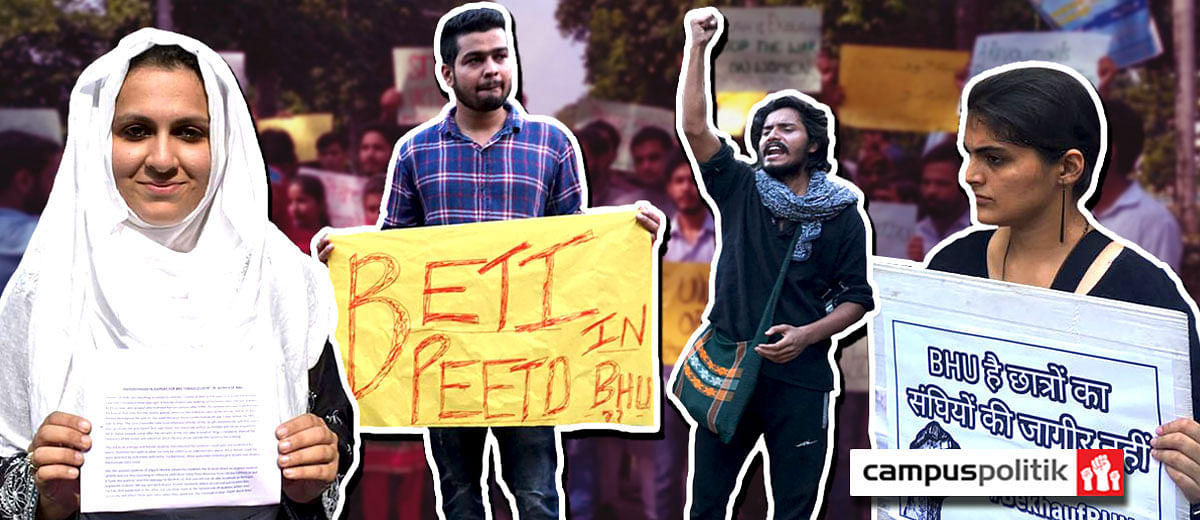 BHU: Protests from around the country at a glance