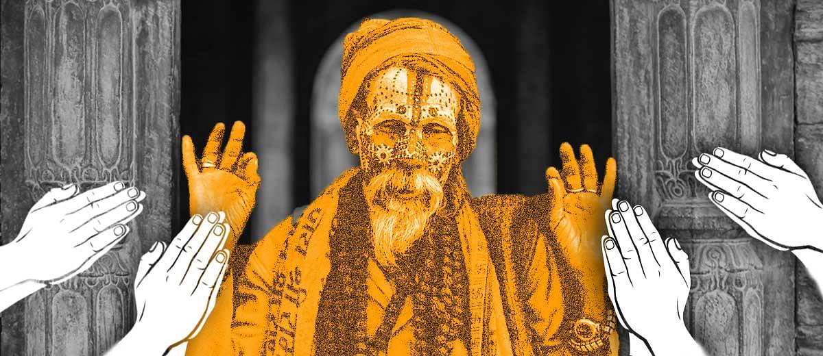 Babaji ki booti: Poison or panacea