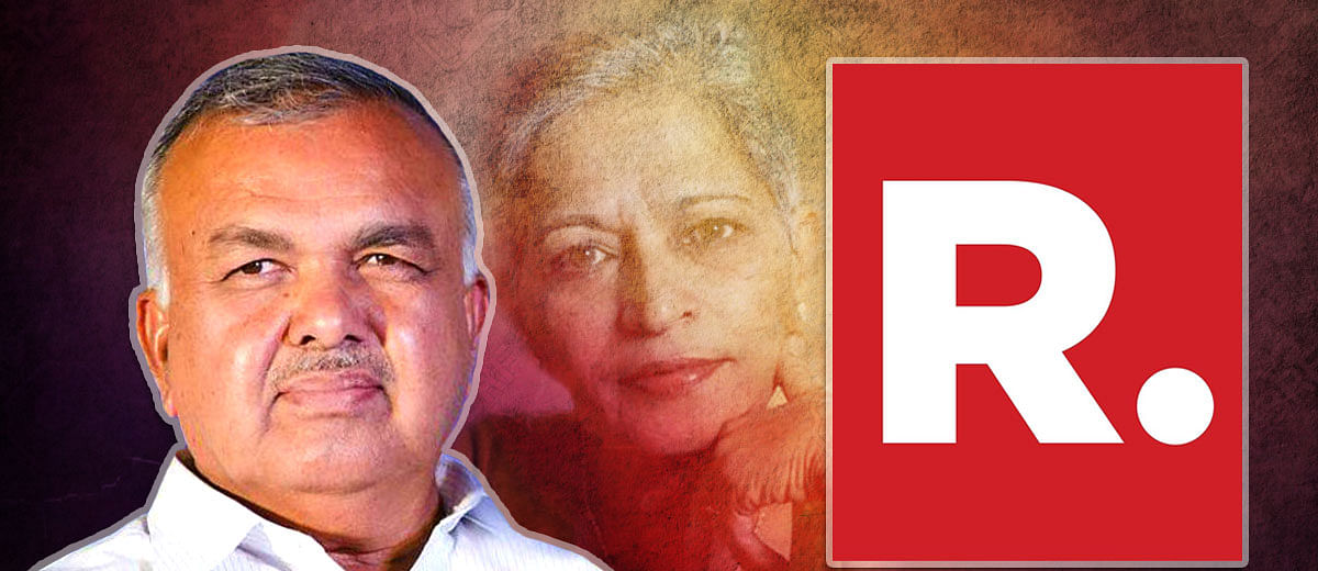 #GauriLankesh: Did Karnataka Home Minister state 'Will probe Maoist link to murder' as claimed by Republic TV?