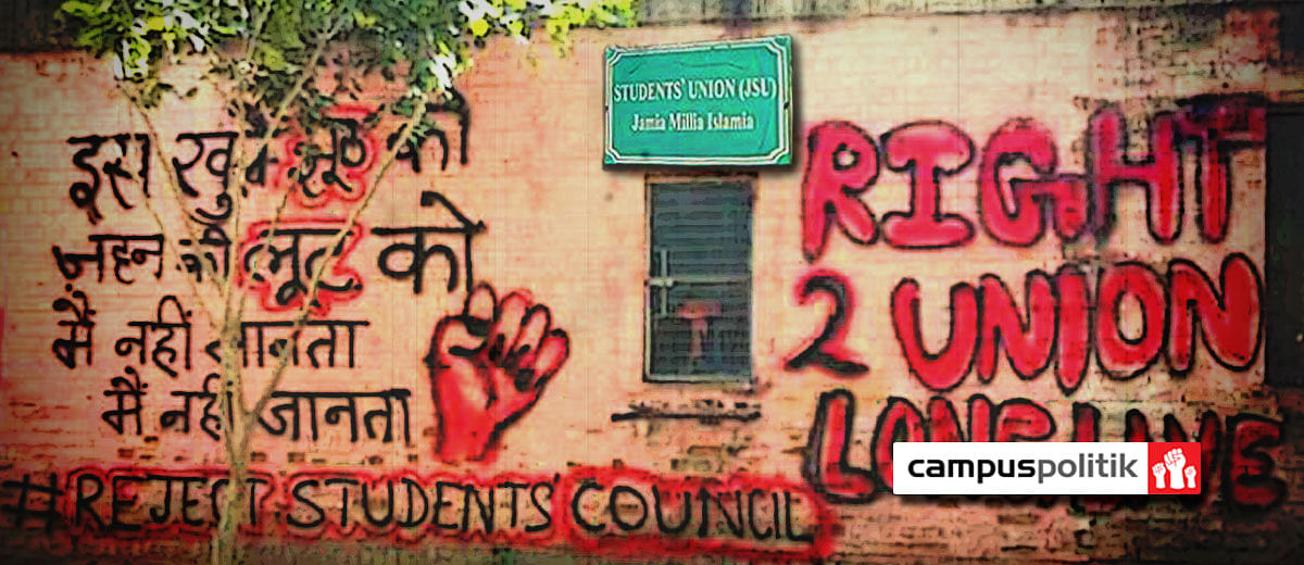 Fight for Jamia students' union far from over
