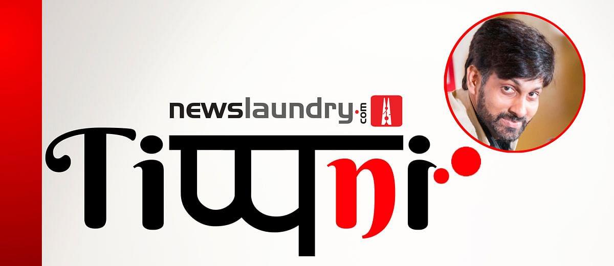 एनएल टिप्पणी: ताज नहीं इतिहास