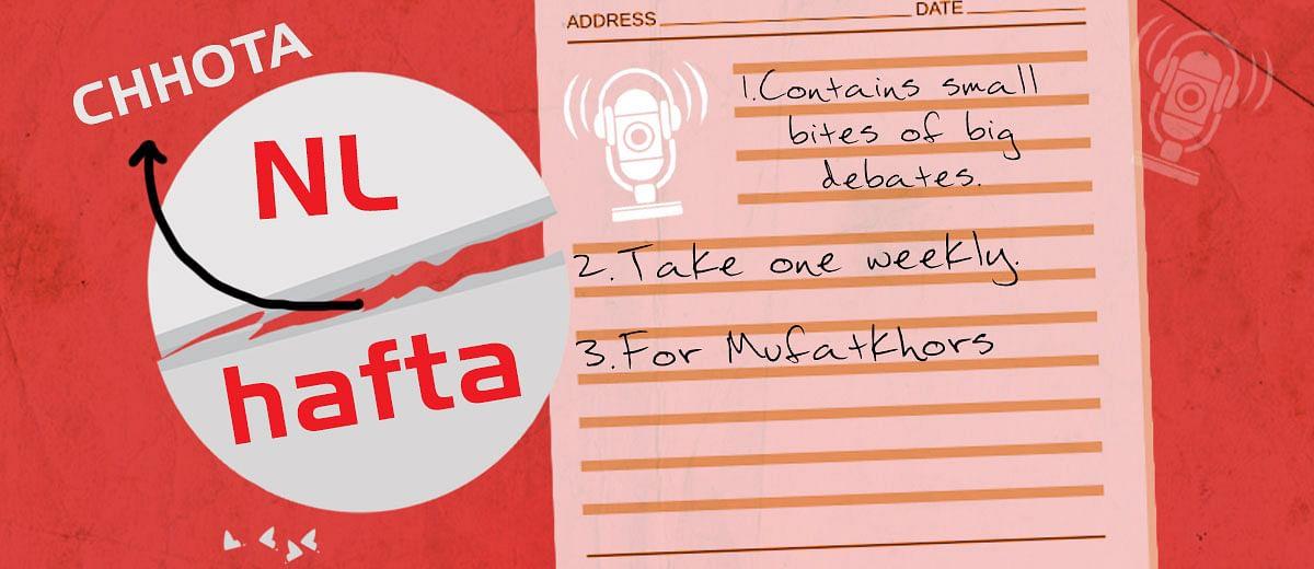 Chhota Hafta — Episode 208