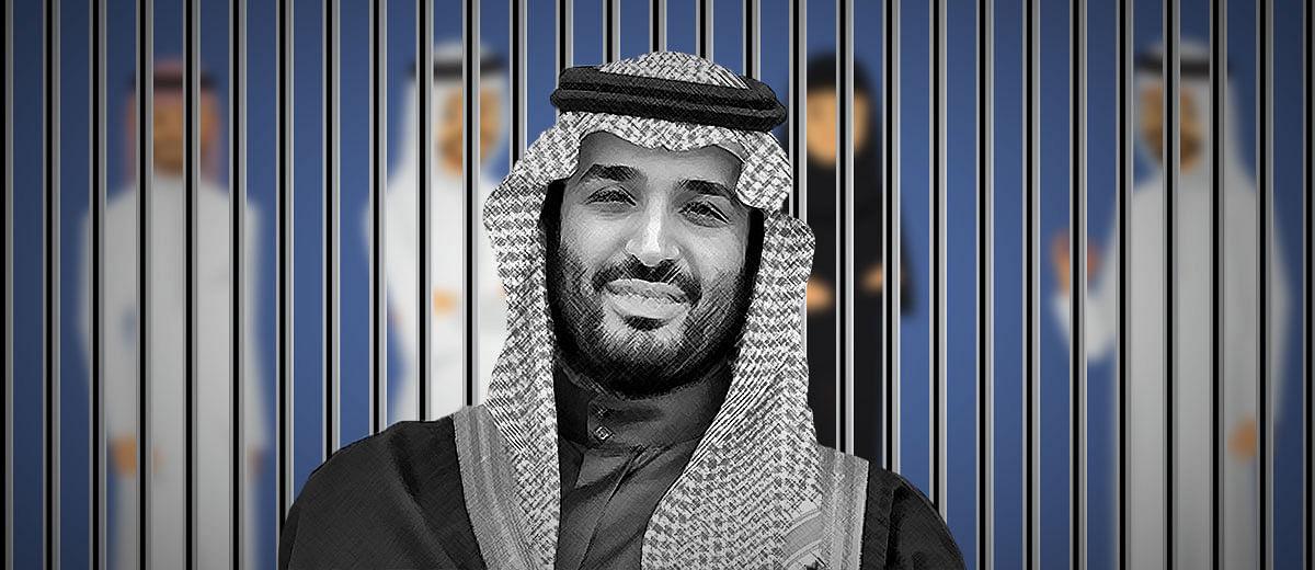 सऊदी अरब में शहज़ादे का क़हर