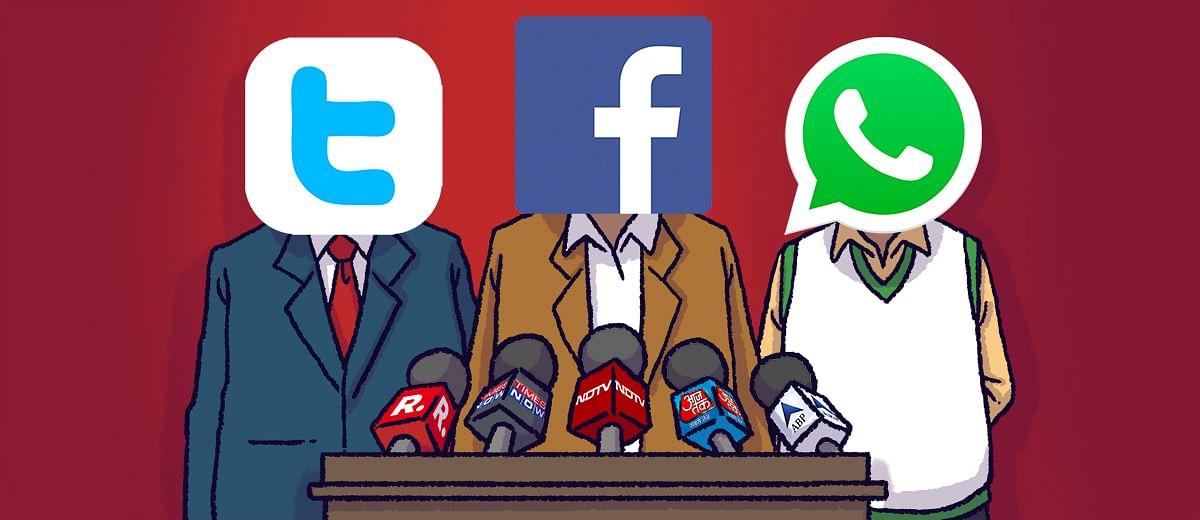 #2017: सोशल मीडिया ने कैसे बना दिया पत्रकारिता को एंटी सोशल