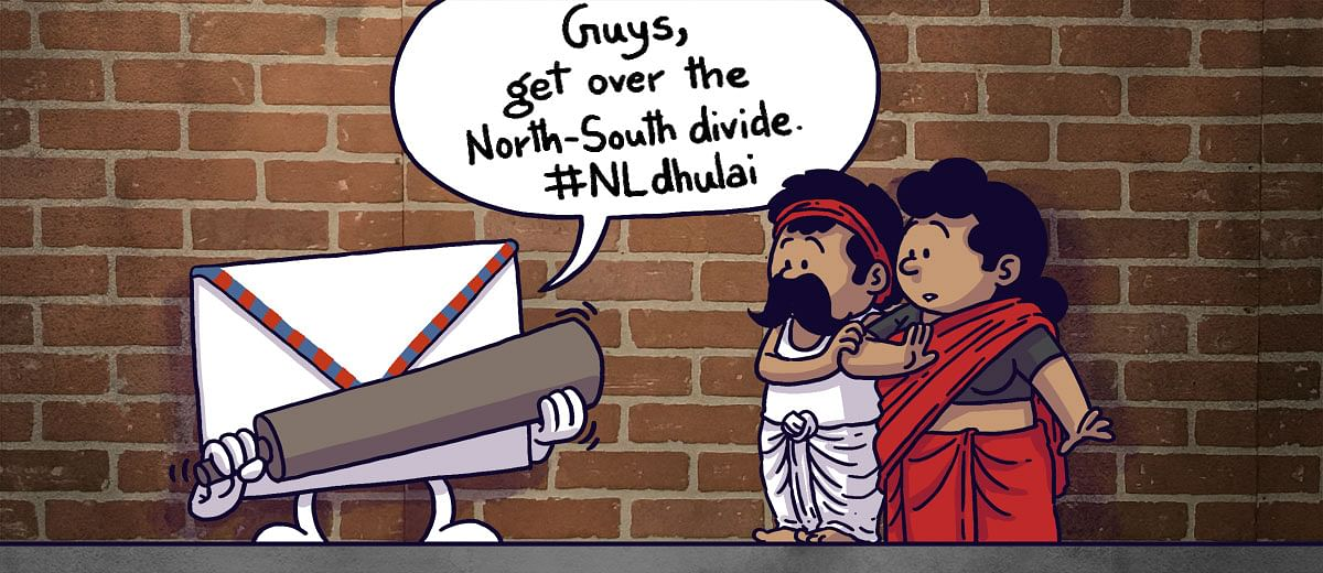 #NLDhulai, guys get over the North-South divide!