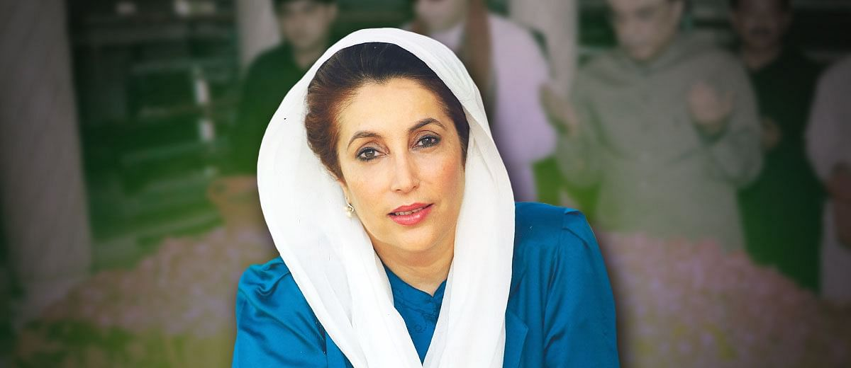 Benazir Bhutto and what she means for a young Pakistani journalist