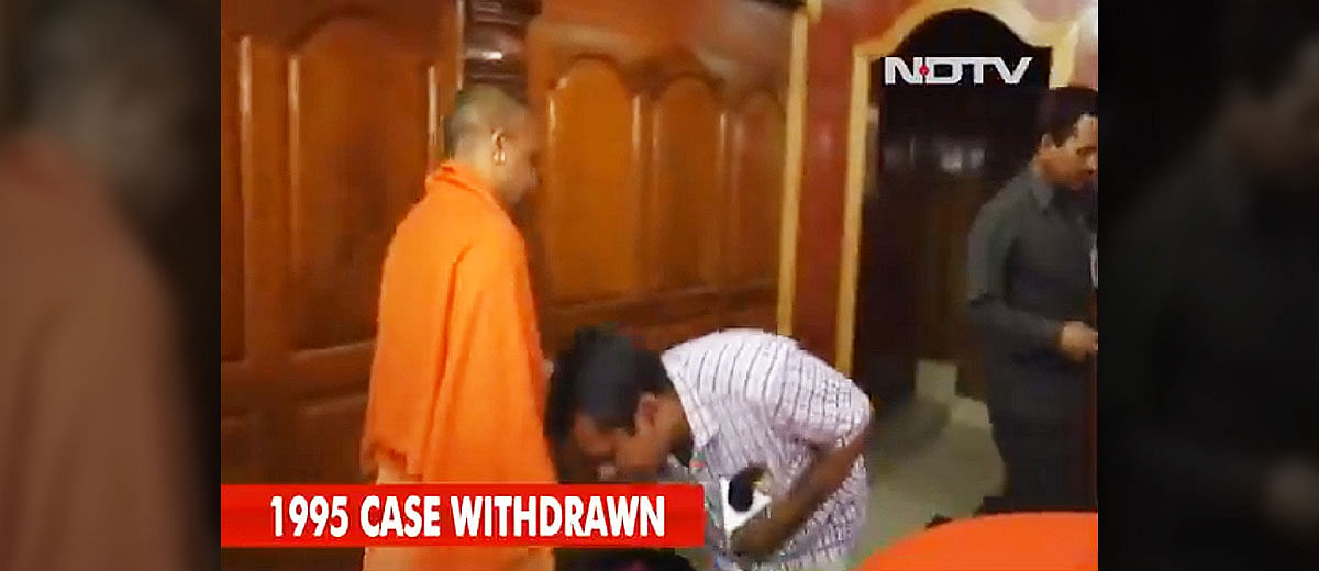 What's going on! Video surfaces of ANI reporter touching Yogi Adityanath's feet