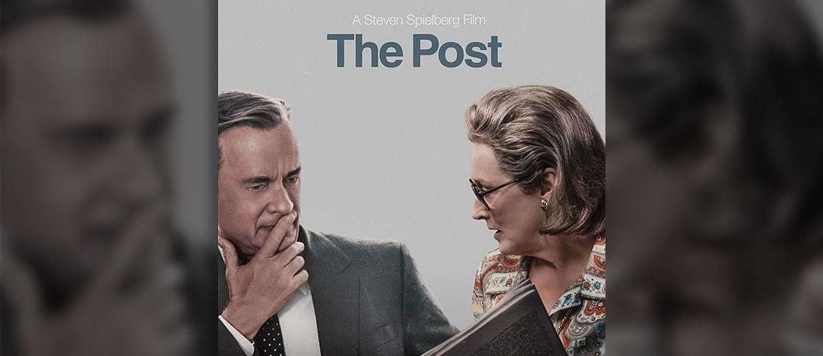 """मीडिया की तार-तार विश्वसनीयता को चुनौती देती """"द पोस्ट"""""""