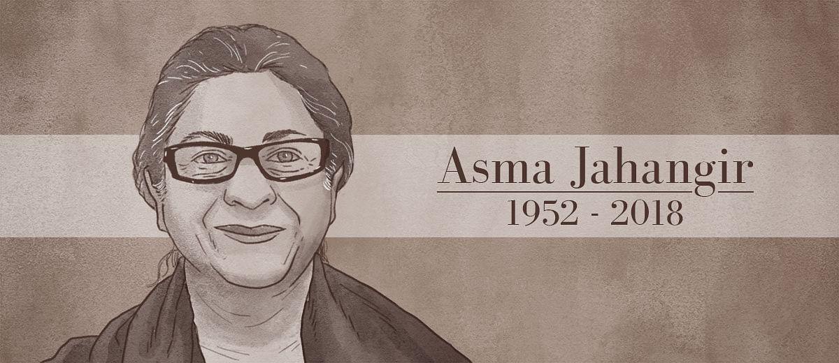Asma Jahangir, my heroine
