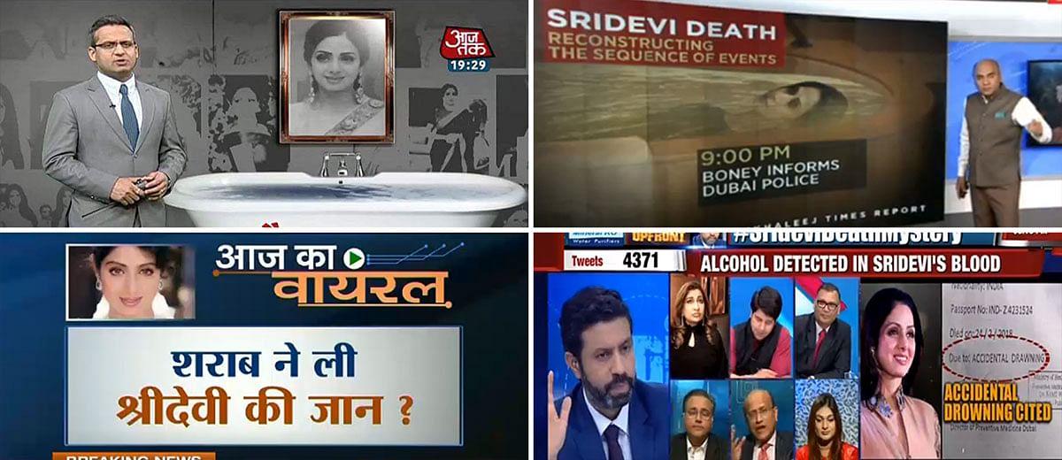 Sridevi — Death by Media