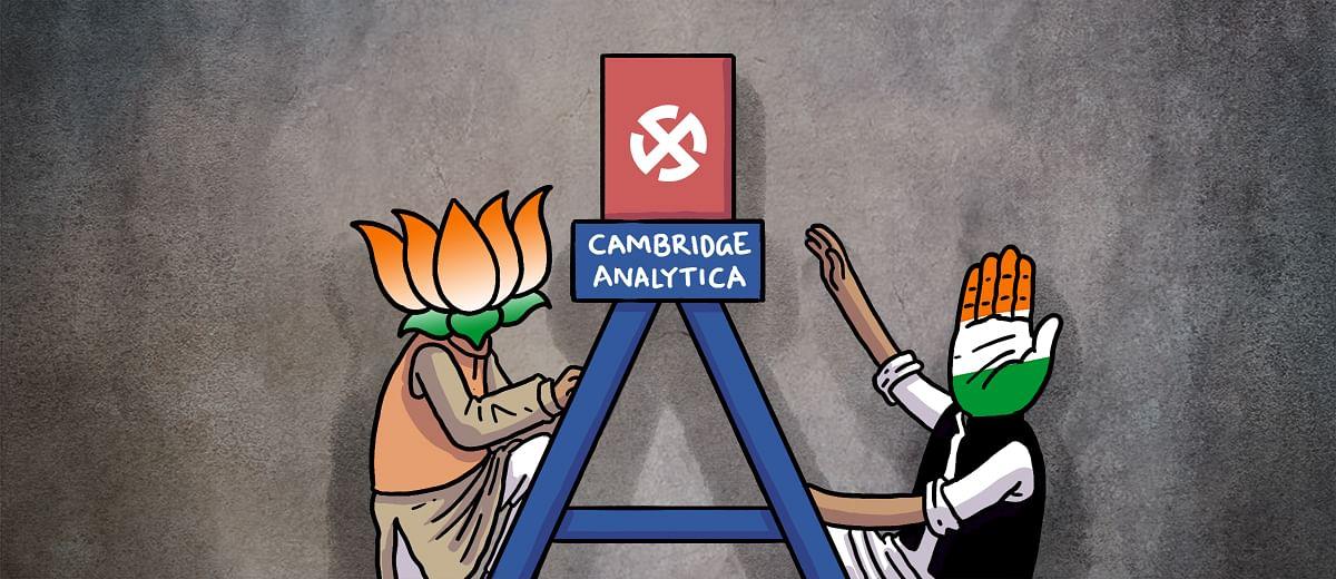 भाजपा-कांग्रेस के दरवाजे तक पहुंची फेसबुक की डाटा चोरी