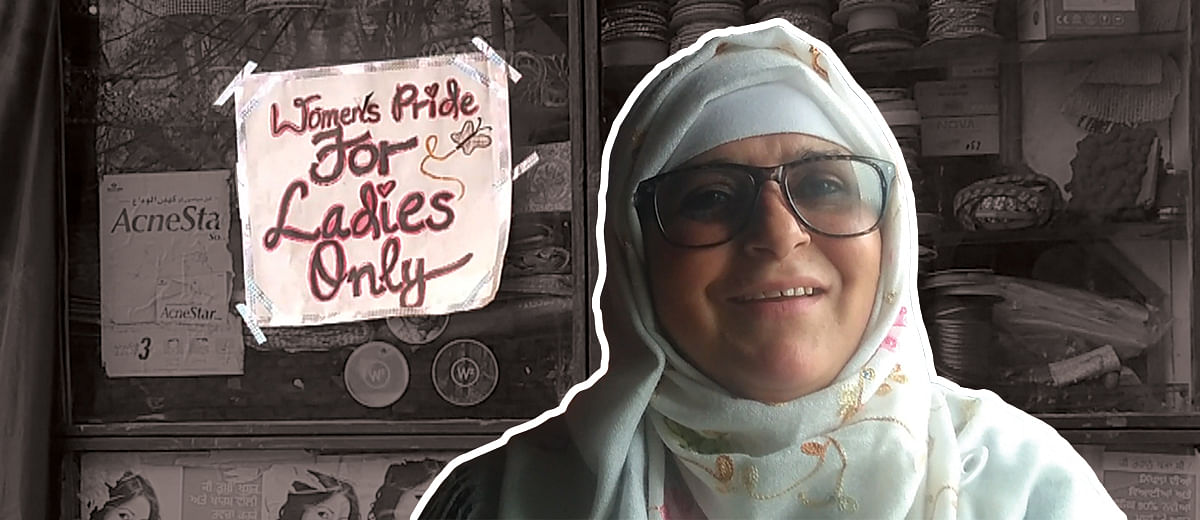 Women's Pride: Kashmir's first 'for women only' store