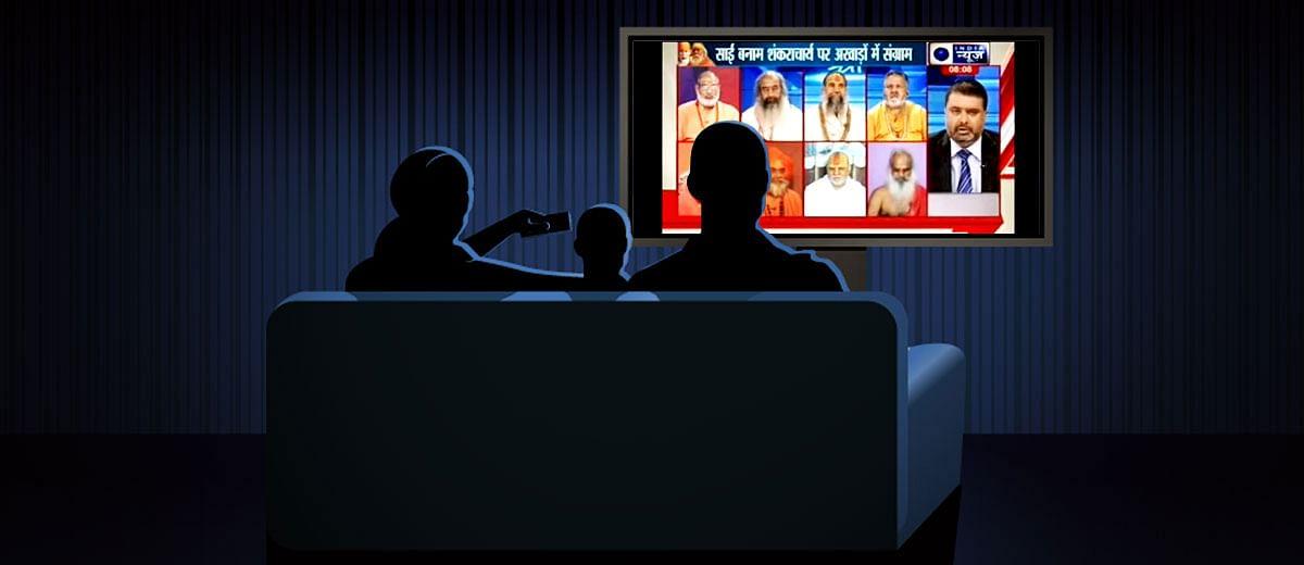क्यों नहीं रुक रहा टीवी रेटिंग का 'घपला'?