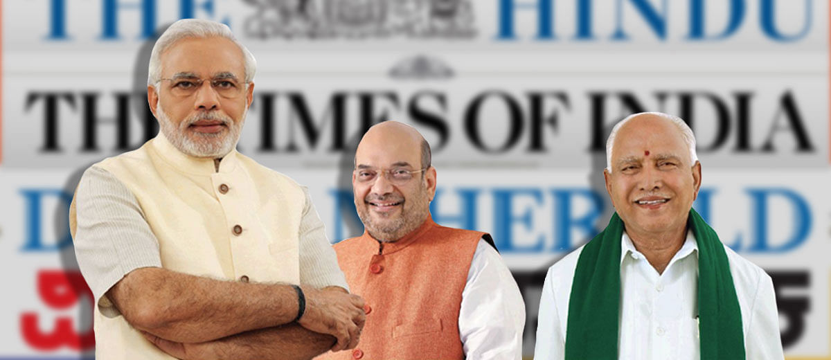 #KarnatakaElections: It's Ad-vantage BJP