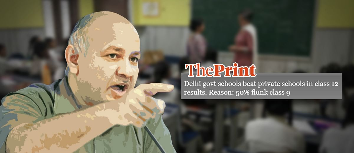 The truth behind Delhi's school results