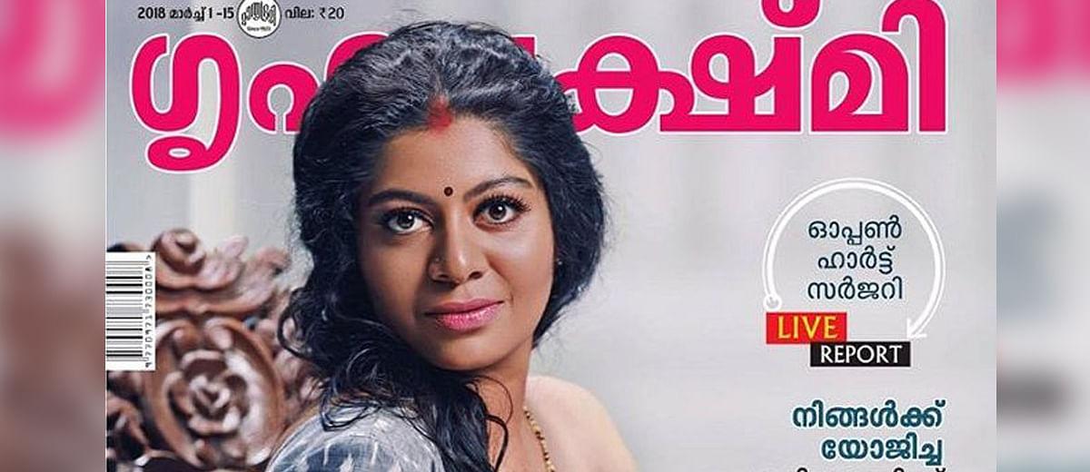 Was the Kerala HC progressive about the breastfeeding photo?