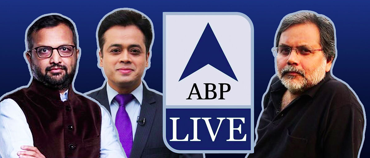 How the cookie crumbled in ABP News