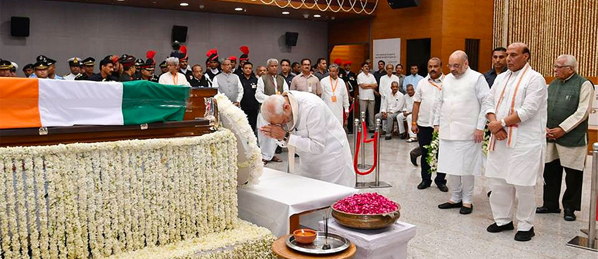 In Pictures: #AtalBihariVajpayee's final journey