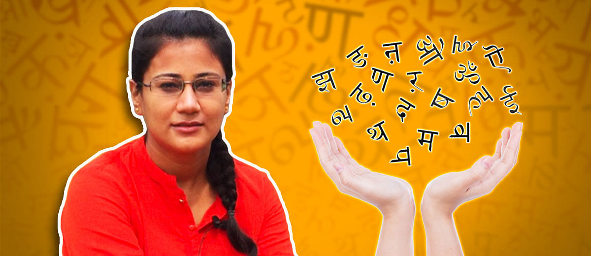 हिंदी दिवस: फिल्मी शख्सियतों को हिंदी सिखाने वाली शिक्षिका