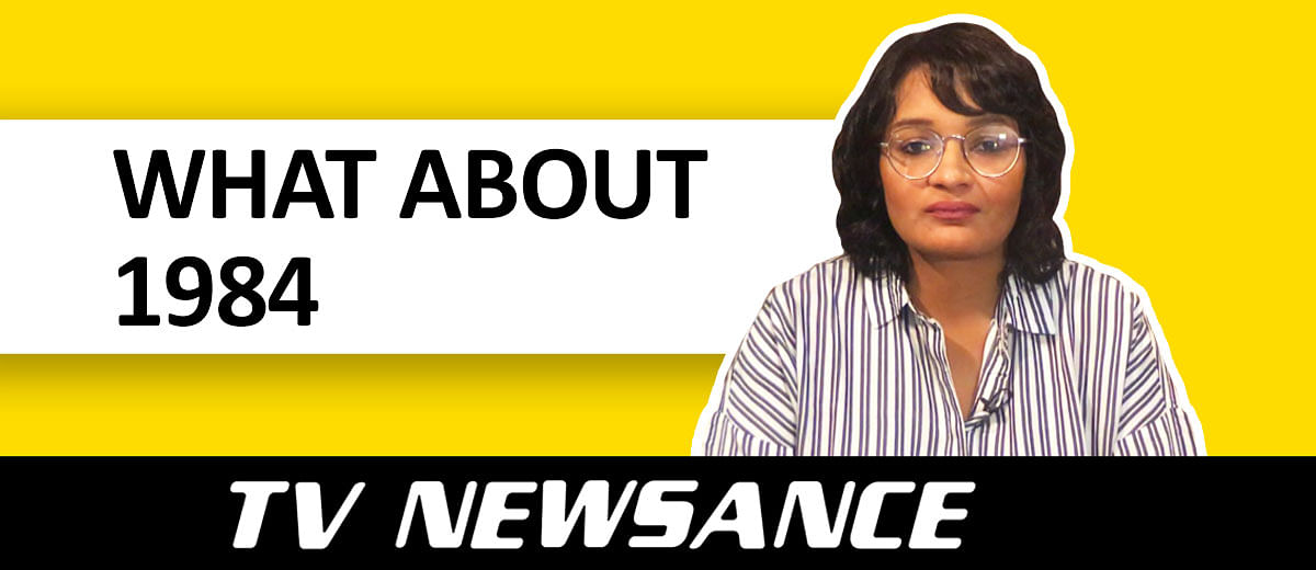 TV Newsance Episode 27: What About 1984