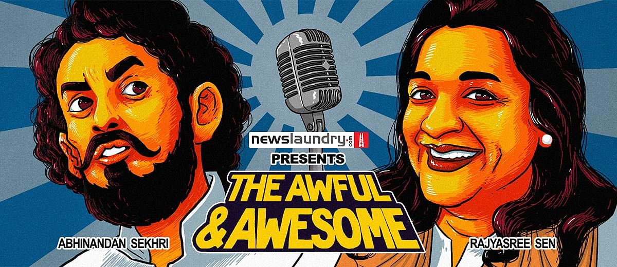 The Awful and Awesome Entertainment Wrap Ep 145: Wake N' Bake, Love Aaj Kal 2, and more