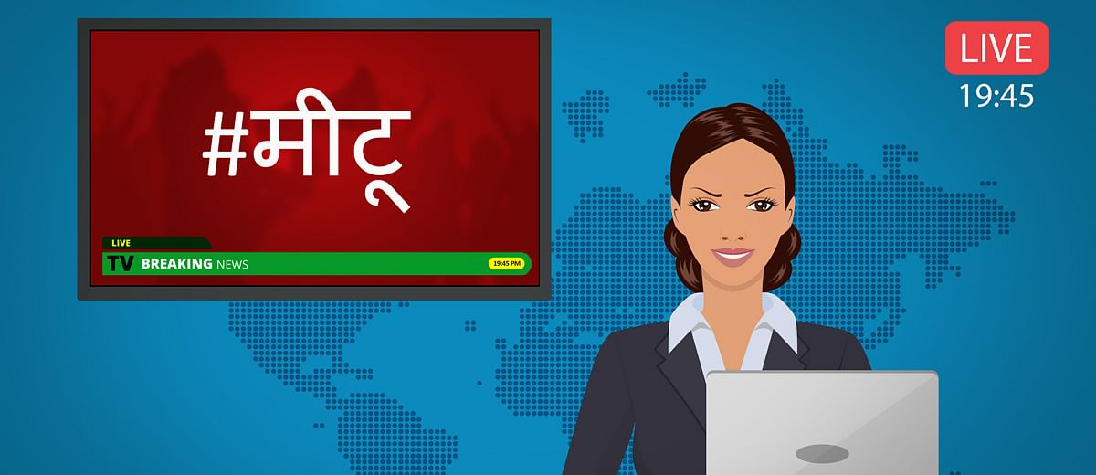 The unheard voices of #MeToo in Hindi newsrooms