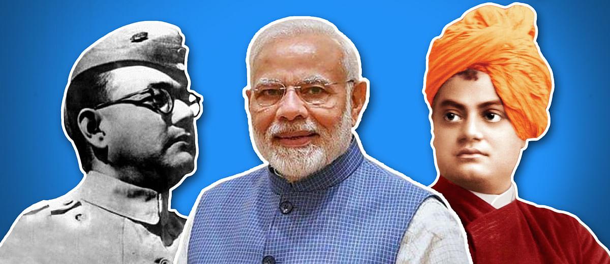प्रधान सेवक ही भारत के प्रधान इतिहासकार भी घोषित हों