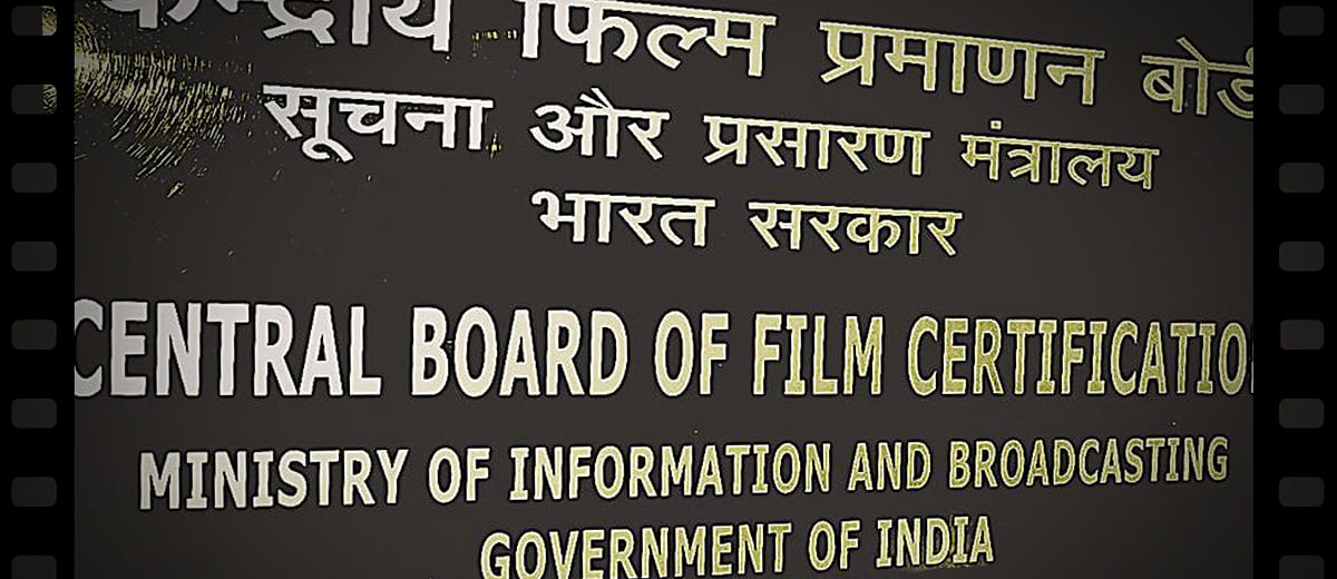 There's a dire need for reforms in the CBFC