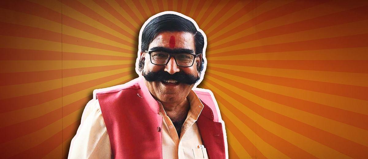 Will rejoin BJP after winning the polls: 'JNU condoms' fame Gyandev Ahuja