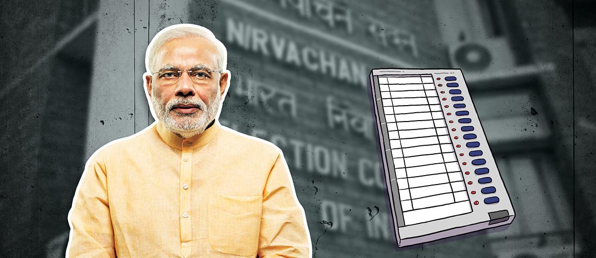 चुनाव आयोग: नाम और दर्शन के बीच फासला लगातार बढ़ रहा है