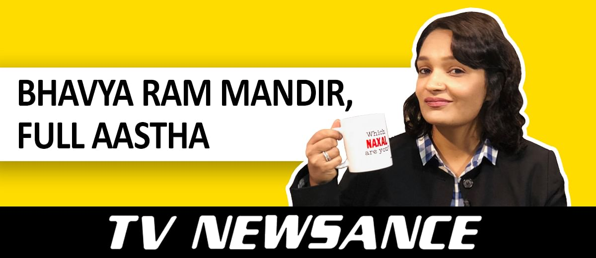 TV Newsance Episode 33: News Anchors Mandir Wahin Banaenge