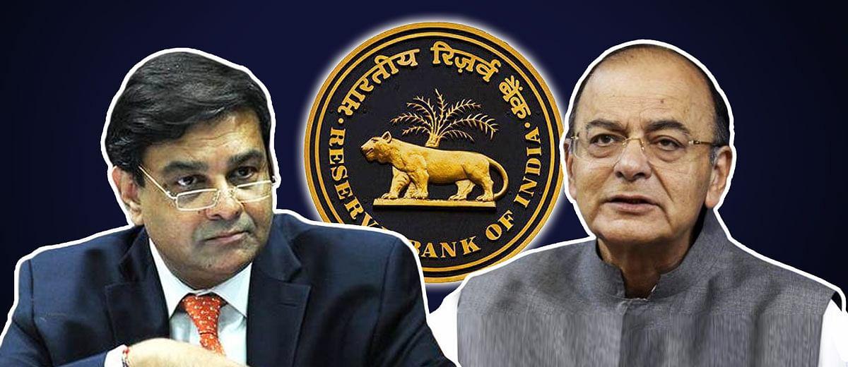 क्या सरकार की नज़र भारतीय रिज़र्व बैंक के रिज़र्व पर है?