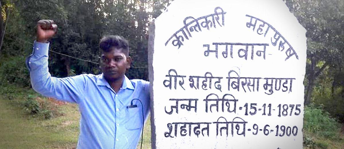 Why was Amit Topno killed?