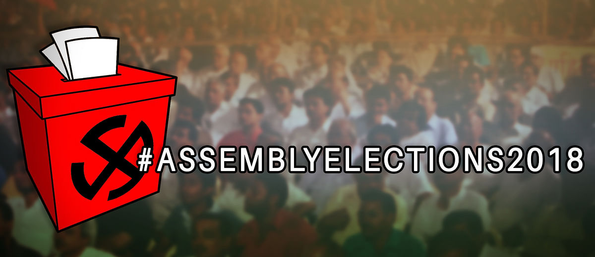 Know Your #Assembly2018 Results