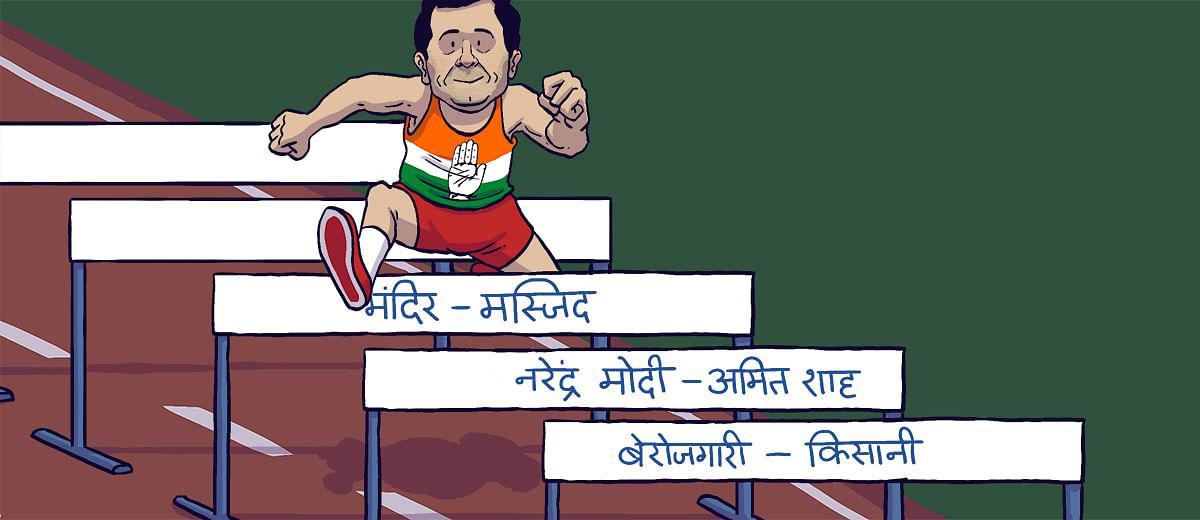 राहुल गांधी को मिली मखमली जीत और कुछ अन्य बातें