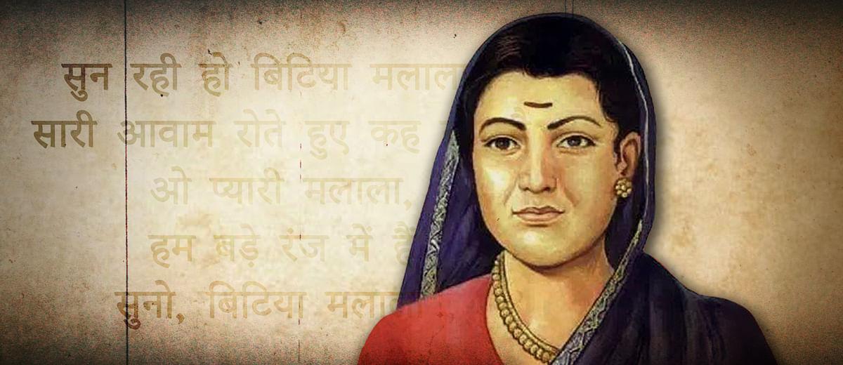 सावित्रीबाई फुले : आज भारत की औरतों का जन्मदिन है