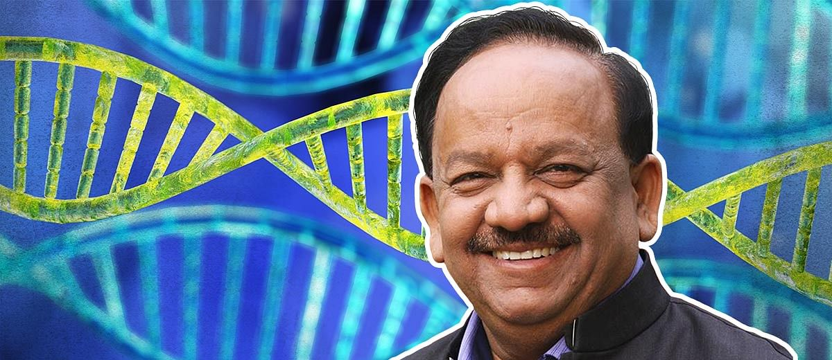 The DNA Bill has a sequence of problems that need to be resolved